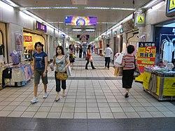 Taipei Metro Wikipedia