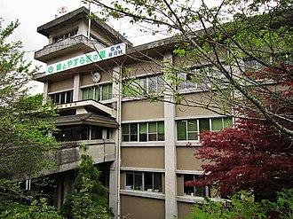 Neba, Nagano - Neba Village Hall