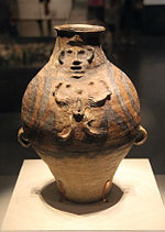 Neolithic pottery jar with nude figure, Majiayao Culture,Qinghai,1974.JPG