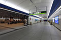 New Chitose Airport Station 003.JPG