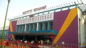 New Tatanagar Railway station.jpg