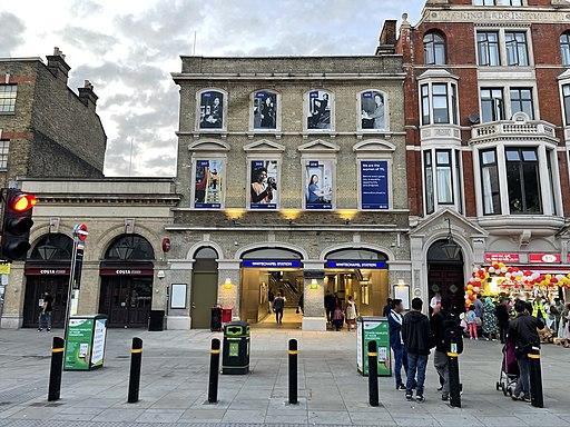 New Whitechapel entrance building, August 2021 02