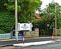 Newington College Preparatory School, 26 Northcote Road, Lindfield, New South Wales (2010-12-04).jpg