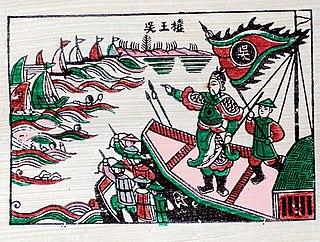 Battle of Bạch Đằng (938)