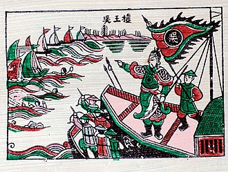 Battle of Bạch Đằng (938) - Đông Hồ woodblock depiction of Ngô Quyền leading his troops against Southern Han forces on the Bạch Đằng River, 938 AD