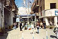 Nicosia, Ledrastrasse Grenzaussichtspunkt zum türkischen Teil - panoramio.jpg