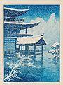 Nihon fūkei senshū, Yuki no Kinkaku-ji by Kawase Hasui.jpg