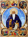 Nikola-Obrazopisov-St.Ivan-Rilski-1887.jpg