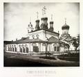 Nikolai Naidenov (1882). Rozhdestvensky Convent 2.png