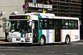 Nishitetsu Bus Kitakyushu - 9958.JPG