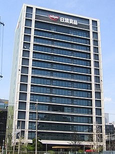 Nisshin Foods Head Office.jpg