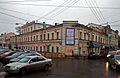 Nizhny Novgorod. Alekseevskaya St., 6.jpg