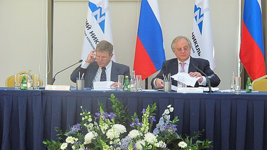 Norilsk Nickel's Annual General Meeting of Shareholders 2016-06-10 22.jpg