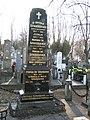 Novo groblje 5.jpg