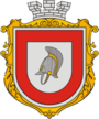 Nowhorodka Coat of Arms.png