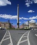 """Obelisk zur """"Heldenstadt Leningrad"""" 2H1A9685WI.jpg"""