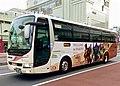 OdakyuHakone5162-EVA.jpeg