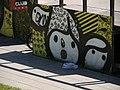 Oh, Graffiti! (4677262837).jpg