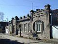 Old Gyumri blds.jpg