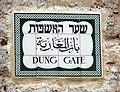 Old Jerusalem Dung Gate sign.jpg