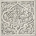 Ornaments from the Mosque of Barkook (1878) - TIMEA.jpg