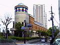 Osamu Tezuka Museum.jpg