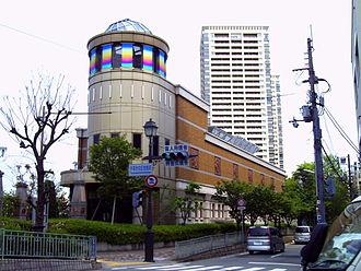 Osamu Tezuka - The Osamu Tezuka Manga Museum