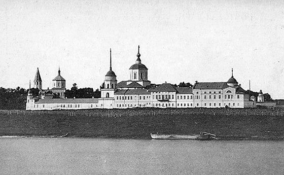 https://upload.wikimedia.org/wikipedia/commons/thumb/2/27/Otroch_monastery.jpg/560px-Otroch_monastery.jpg