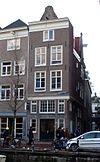 foto van Hoekhuis