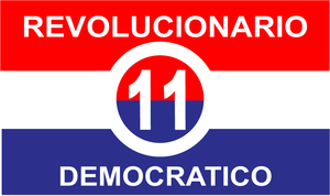 Democratic Revolutionary Party - Image: PRD panama Party