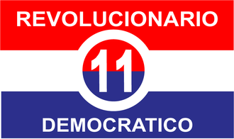 Democratic Revolutionary Party - Image: PRD panama Party
