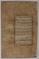 Page of Calligraphy from an Anthology of Poetry by Sa`di and Hafiz MET sf11-84-4v.jpg