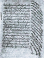 Page of the manuscript of Gulistani Irem.png