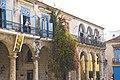 Palacio del Conde Lombillo (la première maison).jpg