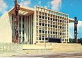 Palais du Senat iranien (1970).jpg