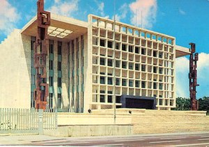 Architecture of Tehran - Iranian Senate Palace (1970)
