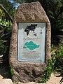 Palawan Beach 12, Sentosa, Aug 06.JPG