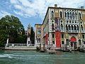 Palazzo Cavalli Franchetti San Vidal.jpg