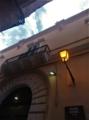 Palazzo Visconti di Taranto.png