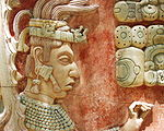 Palenque - Jungle - Relief de Pacal II (ou pas).JPG