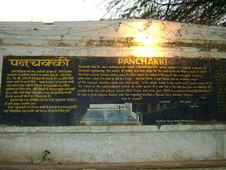 Panchakki - The board at the entrance of Panchakki
