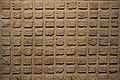 Panell 1 de Cancuén, període clàssic tardà (any 799).jpg