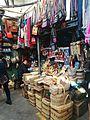 Parada del Mercado Central de Cajamarca.jpg