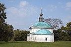 Paraskeva Pyatnitsa Church - Suzdal.jpg
