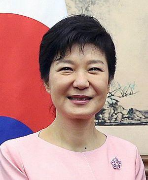 Deputy Prime Minister of South Korea - Image: Park Geun hye (cropped)