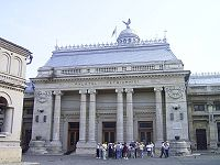 Patriarchenpalast Bukarest.jpg