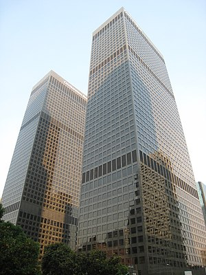 City National Plaza - Paul Hastings and City National Towers