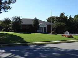 Perry City Hall, Georgia.JPG