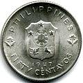 Phil1947s50centrev.jpg