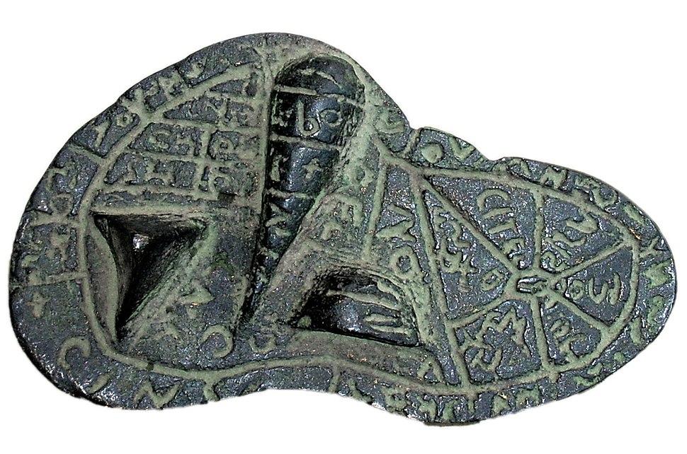 Piacenza Bronzeleber
